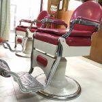 Barbearia Vitória - Barbearia em Leiria
